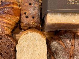 【限定商品】こだわり小麦粉を使ったおまかせナチュ パンセット(6個入り)(火曜発送)